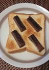 朝食、おやつに♪キットカットonトースト
