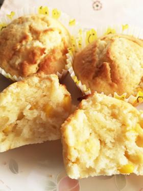 簡単!朝食にも!チーズ&コーンマフィン