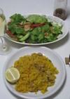 スペインの炊込みご飯:アロスコンポージョ