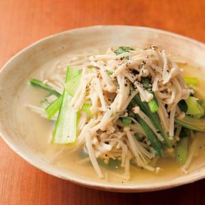 きのこと小松菜のサッと煮