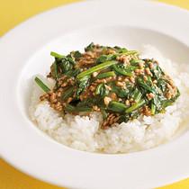 ほうれん草とひき肉の簡単カレー