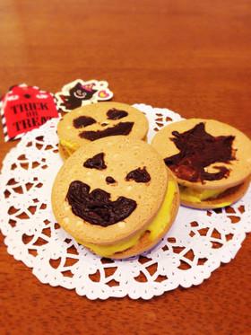 簡単!かぼちゃアイスのクッキーサンド