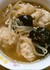 ふわふわ 鶏団子 もやしの 絶品スープ