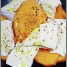 女のロマン!柿とカマンベールチーズの前菜