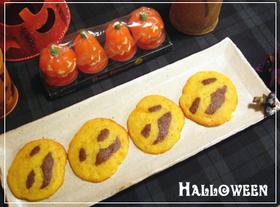 ハロウィン@かぼちゃクッキー