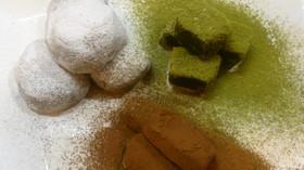 生クリーム不要/豆腐で生チョコ風トリュフ