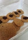 おからクッキー(ノンシュガー、ノンオイル