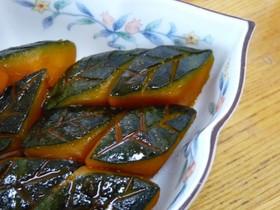 きれいな南瓜の煮もの