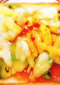 アボカド チーズ スイチリ トースト
