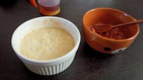 離乳食中期 梨チーズパングラタン