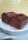 おからのダブルチョコケーキ