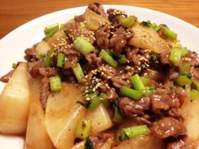牛肉とかぶの照り炒め。