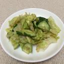 レタスときゅうりでお箸が止まらないサラダ