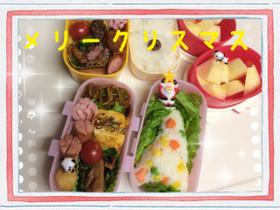 簡単☆クリスマス弁当