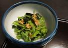 春菊とわかめとクルミのサラダ