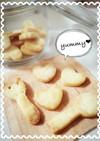 卵なし☆袋でモミモミ♪簡単米粉クッキー♪