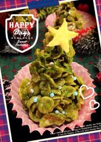☆マシュマロフレークのクリスマスツリー☆