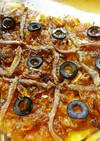 パーティーが盛り上がる♪アンチョビピザ