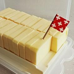 バター保管をプチおしゃれに♡