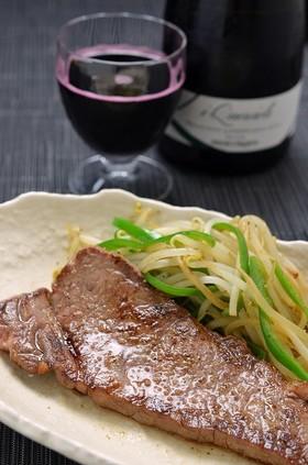 ステーキの焼き方、脂身で焼き野菜も旨い!
