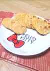 腹持ちの良い☆フライパンヘルシークッキー