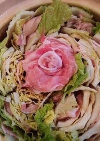 ピリ辛☆白菜と豚肉の重ね蒸し