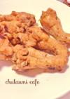 塩麹とお酢の柔らか鶏煮込み