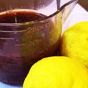 手作り簡単自家製ぽん酢作り方。柚子レモン