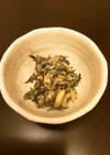 [簡単]ひじきと白花豆のカレーマヨ和え