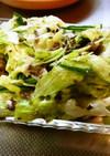 黒オリーブとアンチョビで♪南仏風サラダ