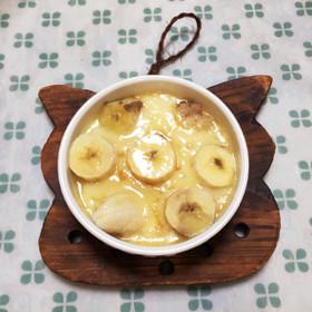 バナナメープルチーズのココットカマン