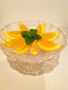 オレンジdeおもてなし