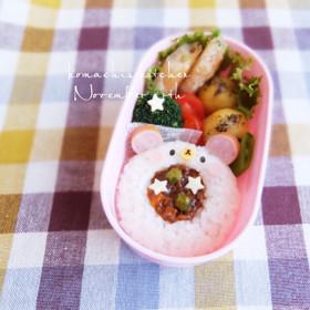 幼稚園 お弁当♡カレー(シチュー)くま