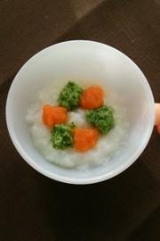 ☆彩り野菜と鱈のおかゆ☆離乳食中期の写真