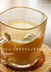 バジル+ミルクでリラックス♡