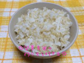 ☆発芽玄米の作り方と炊き方☆