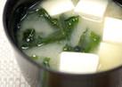 超簡単▶▶豆腐とわかめの味噌汁