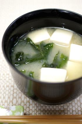 超簡単▷▷豆腐とわかめの味噌汁