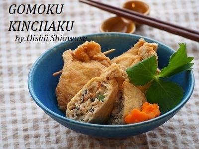 *じゅわっとおいしいお豆腐五目巾着煮*