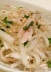 大根とハムの中華風サラダ