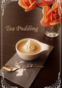 簡単!ほろ苦いカラメル入り紅茶豆乳プリン