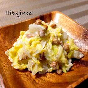 めちゃ美味しい!白菜&納豆サラダ☆超簡単