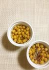 ひよこ豆の簡単カレー炒め