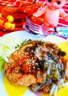 肉なし◆ひよこ豆のハンバーグ◆海苔ソース