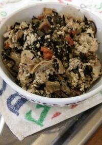 簡単♪豆腐とひじきの煮物