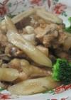 鶏肉とごぼうのさっぱり煮