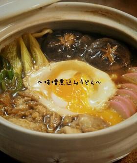 冬に食べたい名古屋名物☆味噌煮込みうどん