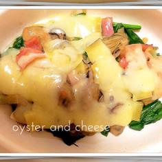 牡蠣ととろ〜りチーズのオーブン焼き