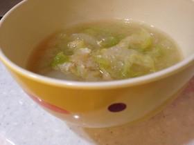 ヘルシー味噌汁