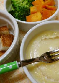 簡単チーズフォンデュ&蜂蜜チーズトースト